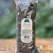 GREEK SUNFLOWER SEEDS (UNSALTED)